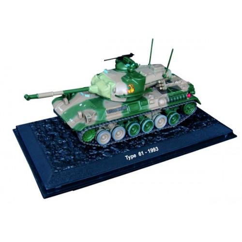 Type 61 - 1993 die-cast model 1:72